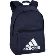 Adidas reppu Classic box bp