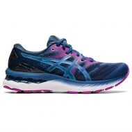 Asics Gel-Nimbus 23 naisten juoksukenkä
