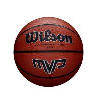 Wilson koripallo MVP koko 5 ruskea