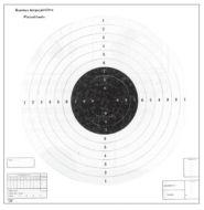 Tarkka Koulutaulu 22 55x55 cm