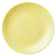 Arabia 24h Avec lautanen 20 cm  keltainen