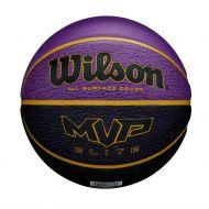 Wilson koripallo MVP Elite